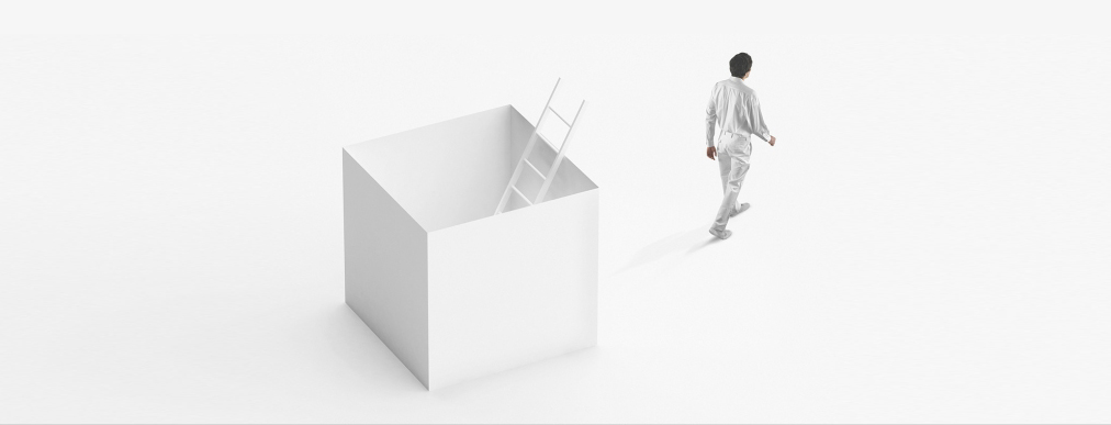 Wide Box